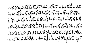 hebraju-rastas1