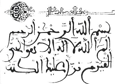 arabu-rastas