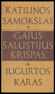 Gajus Salustijus Krispas